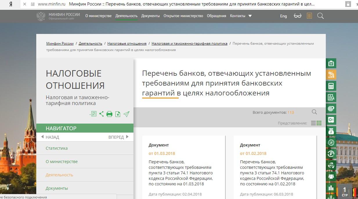 дебет кредит украинский бухгалтерский