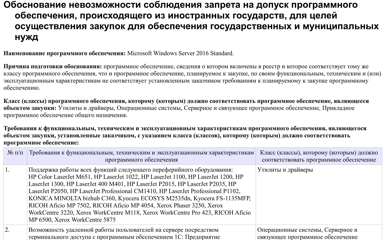 помощь иммигрантам в москве