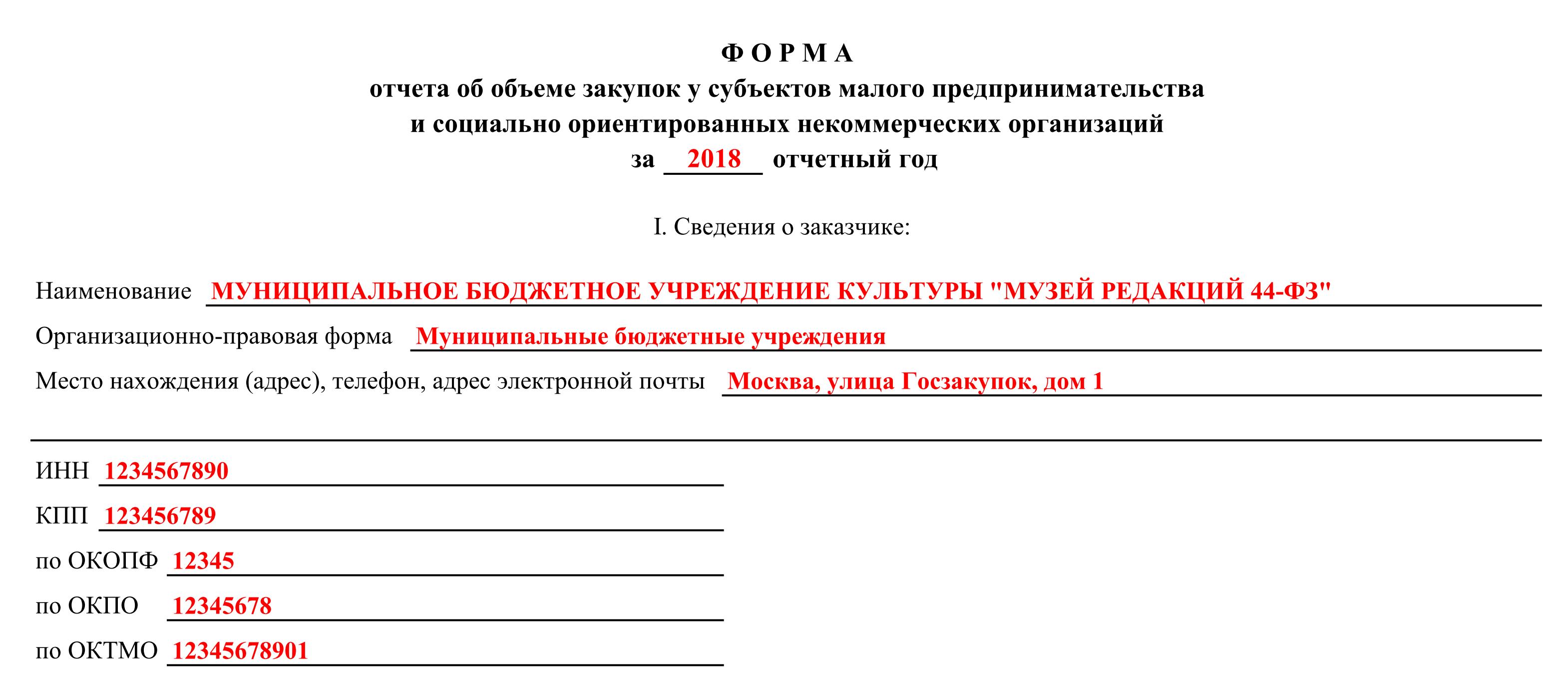 сбис электронная отчетность о программе