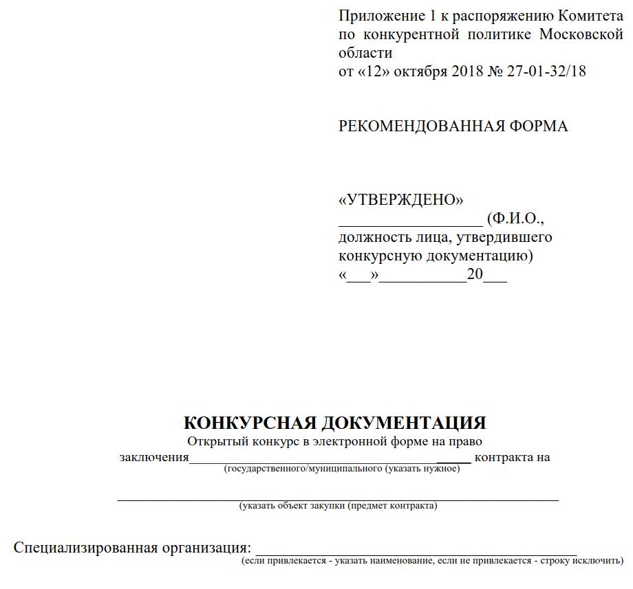 Дубликат свидетельства о рождении ребенка в москве срочно